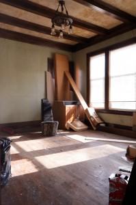 The Sullivan Dining Room
